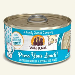 Weruva Press Your Lunch